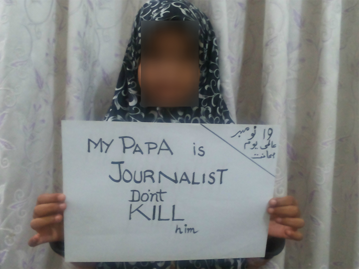 my_papa_is_a_journalist_blurred_720