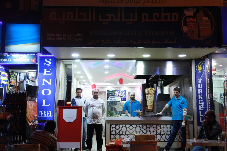 Syrian-restaurant-in-Aksaray-Istanbul