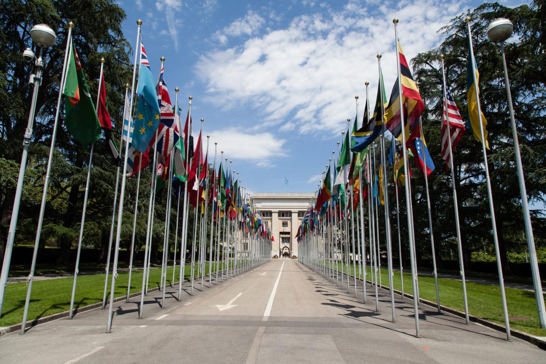 United Nations HQ in Geneva