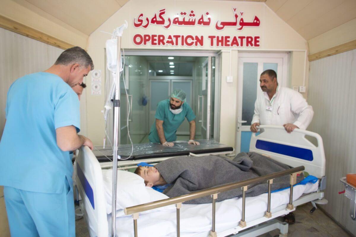Emergency Management Centre, Erbil