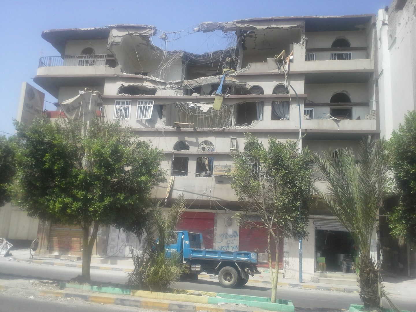 Yemeni Apartment building destroyed by air raid